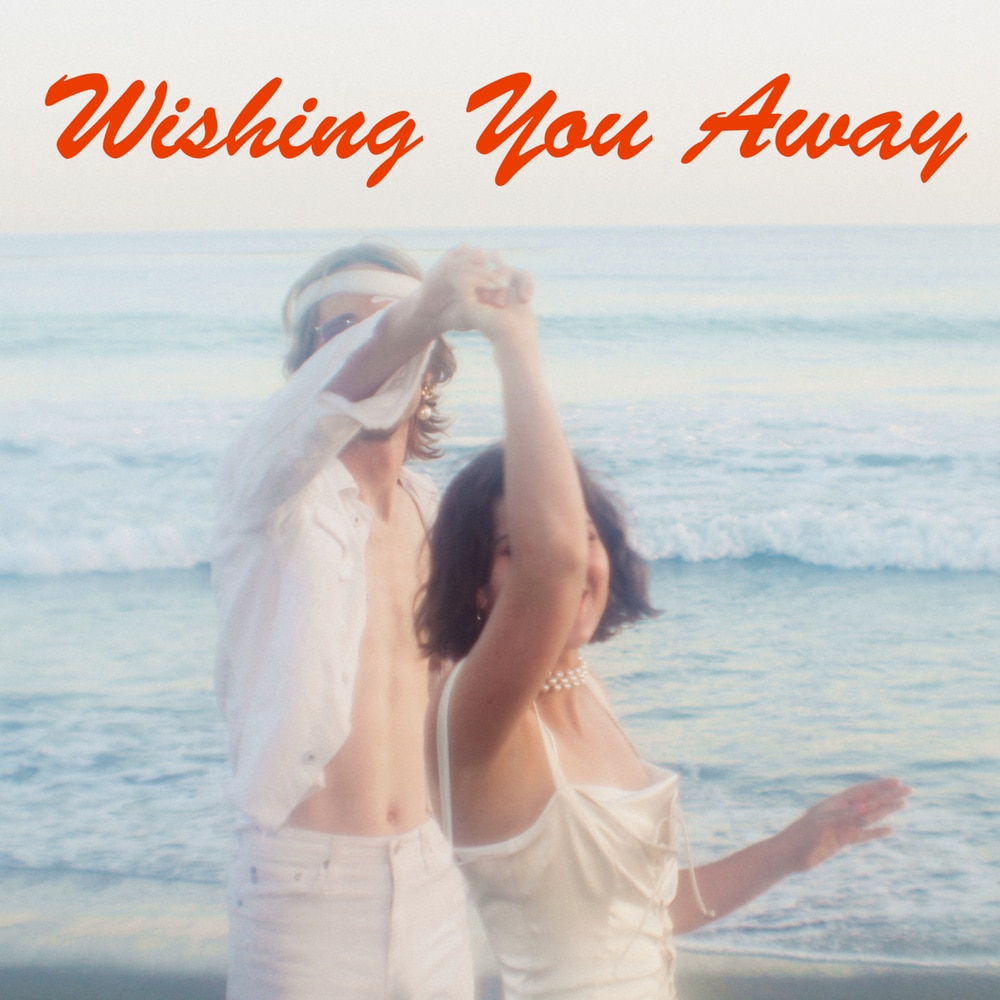 "Nieuwe single HOLYCHILD – ""Wishing You Away"""