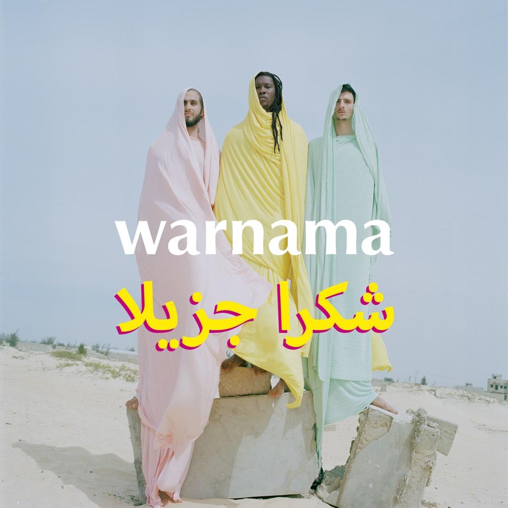 Siselabonga – Warnama (★★): Enthousiasme zoek