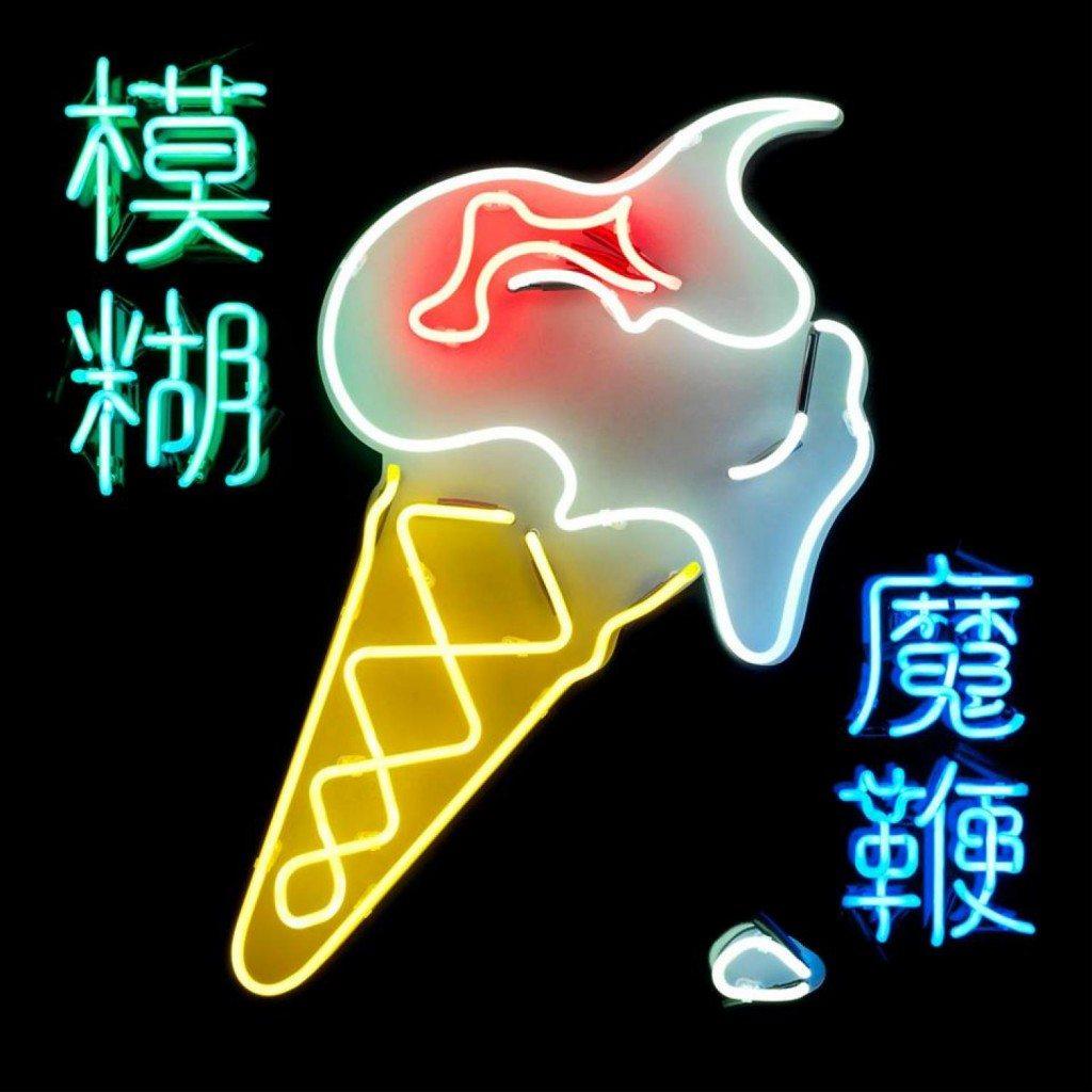 Nieuwe single + aankondiging album Blur