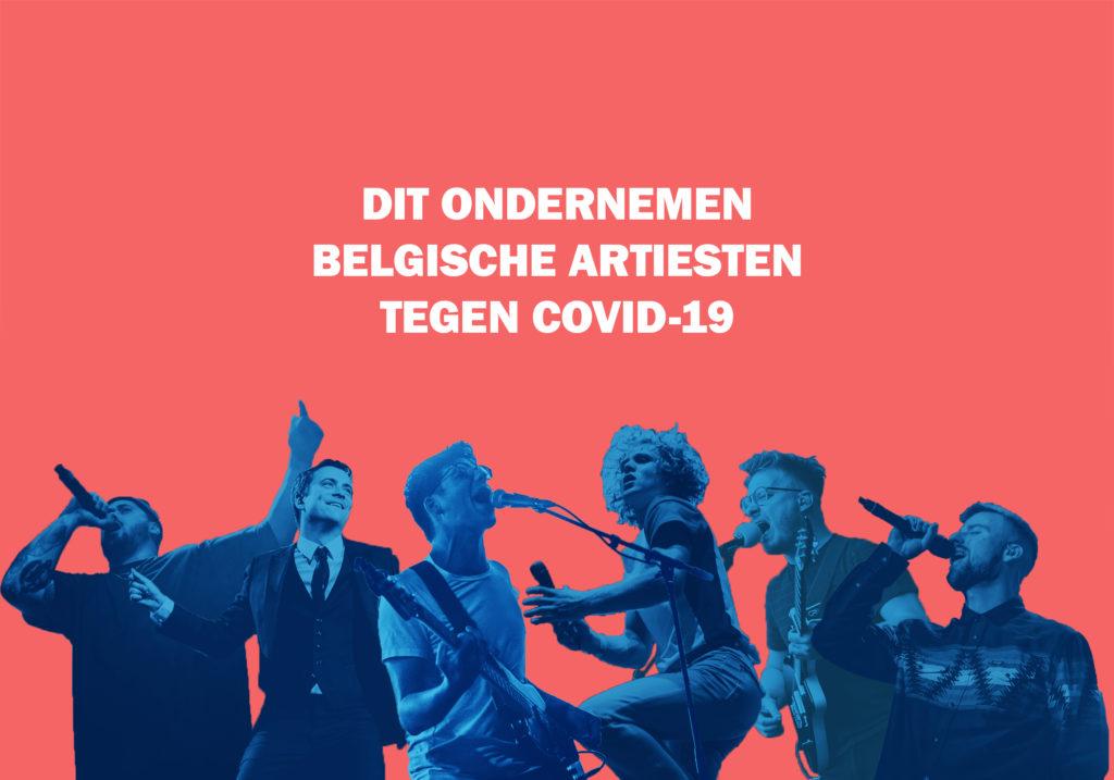 Belgische muziekindustrie maakt een vuist tegen COVID-19