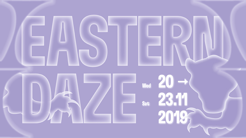 Win duotickets voor EASTERN DAZE in Vooruit met o.a. Mdou Moctar & SOTE