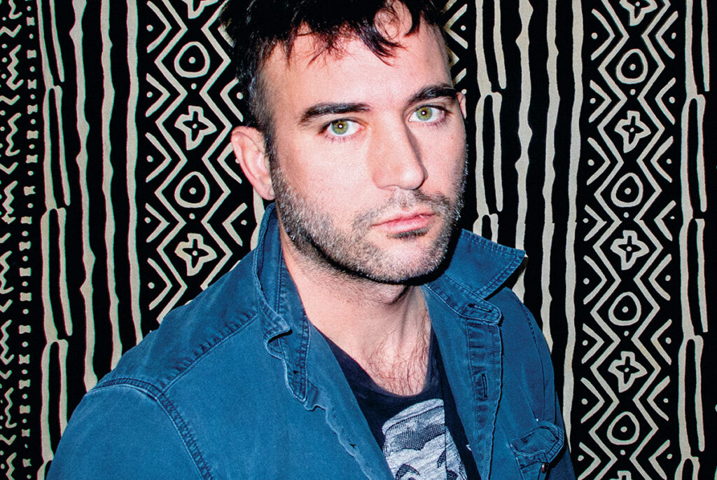 "Nieuwe single Sufjan Stevens – ""Sugar"""
