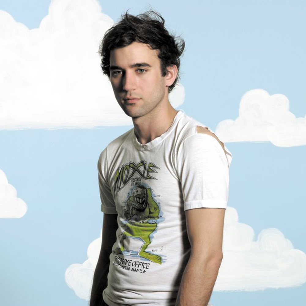 "Nieuwe single Sufjan Stevens – ""Video Game"""