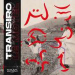 Le Motel - Transiro (★★★½): Een eclectisch wereldreisje